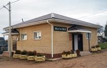строить магазин город Новодвинск